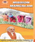 Catalogue of Mission Mangalam - English